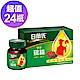 白蘭氏 學進雞精24瓶超值組(70g6瓶/盒,共4盒) product thumbnail 1