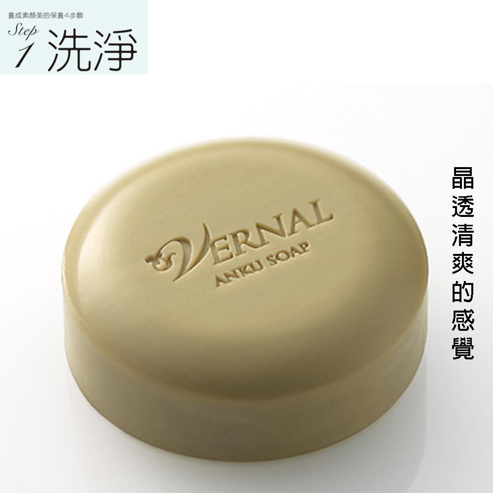 日本唯娜露vernal 活力潔顏皂110g(卸妝洗臉去角質)