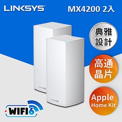 Linksys Velop 三頻 MX4200 Mesh WiFi6網狀路由器(二入) (AX4200)