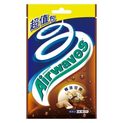 Airwaves 超涼無糖口香糖 暢涼可樂 (44粒)