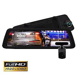 IS愛思 RV-12XW 9.8吋全螢幕智慧導航行車紀錄高畫質電子後視鏡