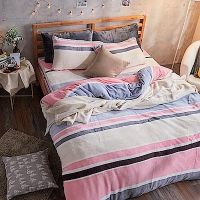 戀家小舖 / 法蘭絨  單人床包兩用毯組  波麗露  保暖抗寒