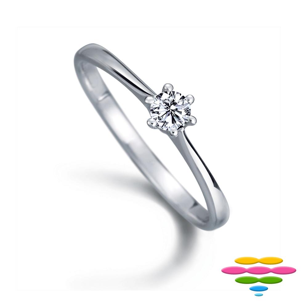 彩糖鑽工坊 9分 六爪鑽石戒指 Bella小六爪系列