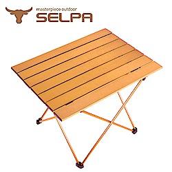 【韓國SELPA】加大款繽紛鋁合金蛋捲桌/摺疊桌/露營桌/登山-玫瑰金