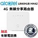 Alcatel 4G LTE 行動無線 WiFi分享 路由器-LINKHUB HH42 product thumbnail 1