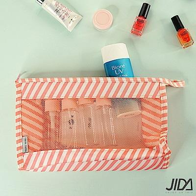 【暢貨出清】JIDA 輕生活多彩可懸掛式防水大容量化妝包/盥洗包(5款)