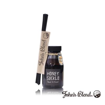 John's Blend 室內香氛擴香瓶-忍冬花香