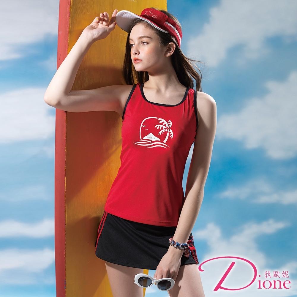 Dione 狄歐妮 泳裝 二截式褲裙 熱晴紅(附帽M-L)