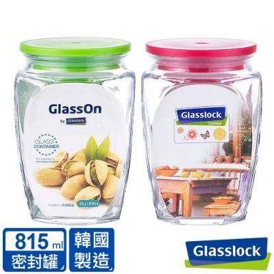 [買一送一] Glasslock 糖果甜心玻璃儲物罐815ml