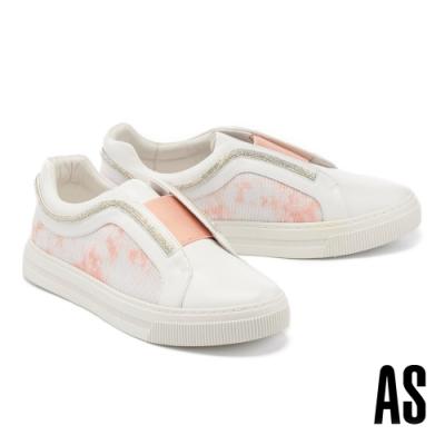 休閒鞋 AS 迷幻夢境異材質拼接晶鑽飾條牛皮厚底休閒鞋-粉