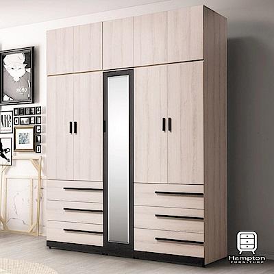 漢妮Hampton瑪希系列6.6尺組合高衣櫥-200x59x257cm