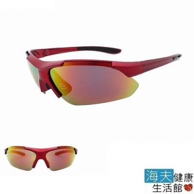 海夫健康生活館 向日葵眼鏡 太陽眼鏡 戶外運動/偏光/UV400/MIT 221726