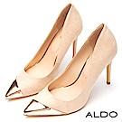 ALDO 原色異材質拼接金屬尖頭細高跟鞋~氣質裸色
