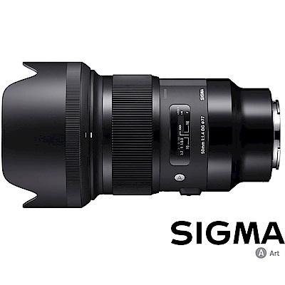 SIGMA 50mm F1.4 DG HSM Art for SONY E 接環 公司貨