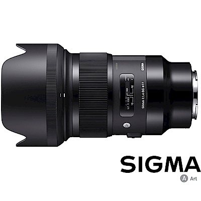 SIGMA 50mm F1.4 DG HSM ART for SONY E (公司貨)