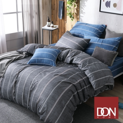 DON極簡日常 單人四件式200織精梳純棉被套床包組(線條-牛仔藍+線條-宇宙灰)