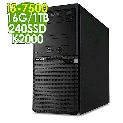 Acer VM2640 i5-7500/16G/1T+240GSSD/K2000/W10P