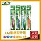 T.KI動感型護理牙刷/支(顏色隨機) product thumbnail 1