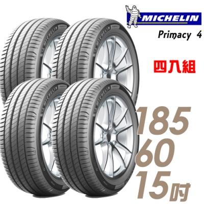 Michelin 米其林 PRI4-185/60/15吋 88H 四入 經濟節能省油輪胎-PRI4 185-60-15, PRI4 185/60 R15, PRI4-185/60/15