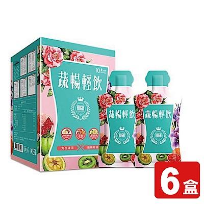 蔬暢輕飲10包x6盒