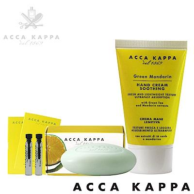 ACCA KAPPA托斯卡尼輕盈護手霜75ml+托斯卡尼香皂50g+托斯卡尼香水2mlX2