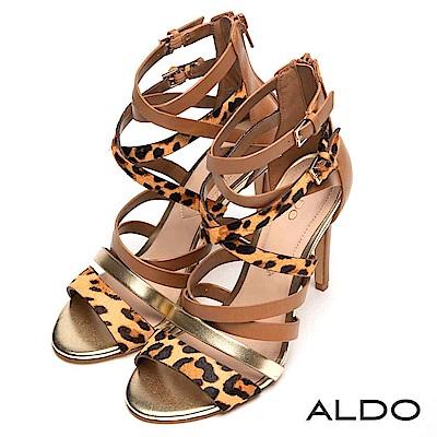 ALDO 熱情森巴彩色交叉鏤空繫帶細高跟涼鞋~性感豹紋