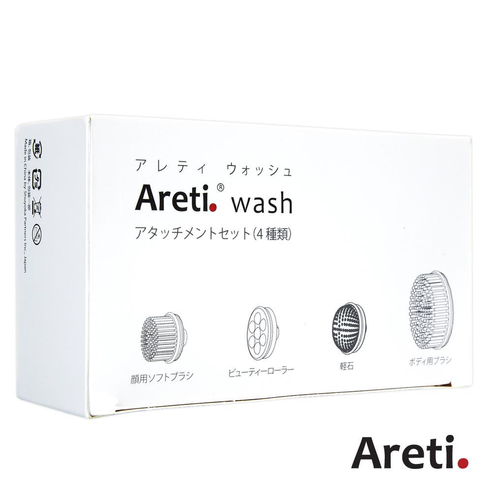 Areti Clarity wash潔膚儀專用刷頭組