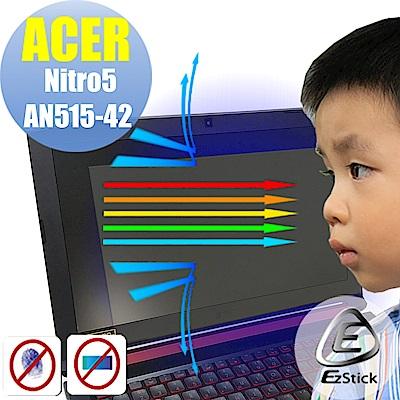 EZstick ACER Nitro 5 AN515-42 防藍光螢幕貼