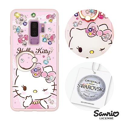 三麗鷗 Kitty Samsung S9+ 施華彩鑽減震指環扣手機殼-寶石凱蒂