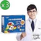 悠活原力 YOYO敏立清益生菌-乳酸口味X3(60條/盒)