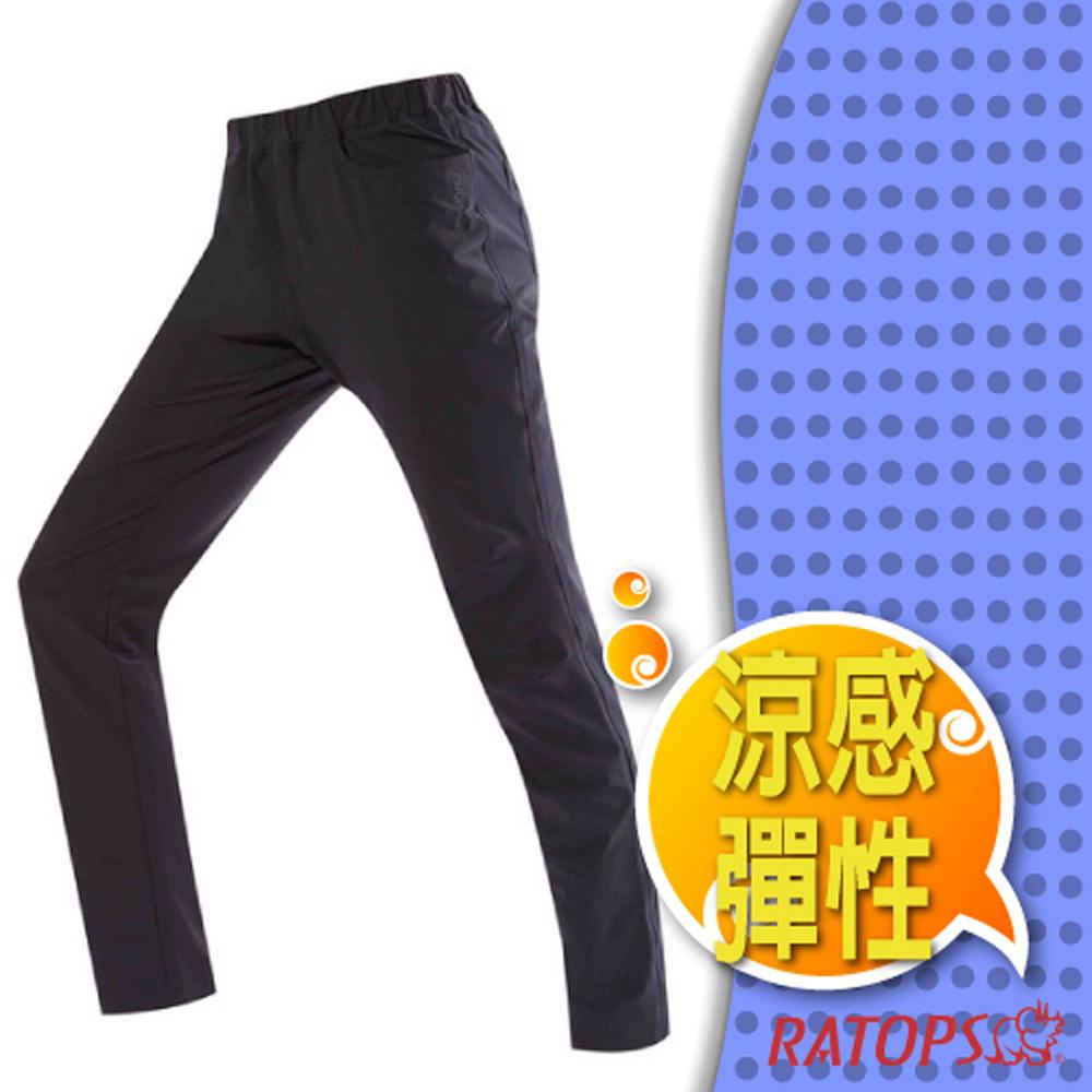 瑞多仕 女款 彈性休閒快乾長褲UPF30+_DA3379 正黑色