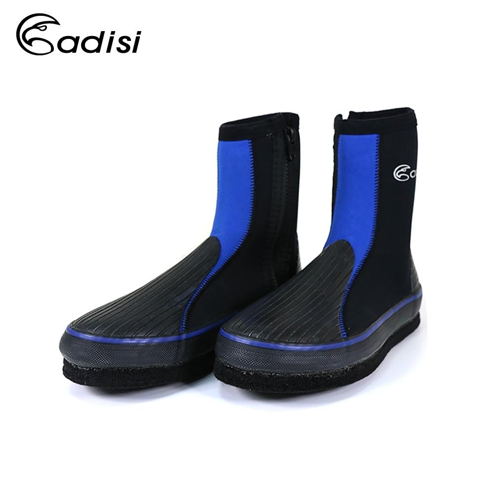 ADISI 長筒防滑釘鞋AS14051  黑藍|22~28 (潛水,溯溪)