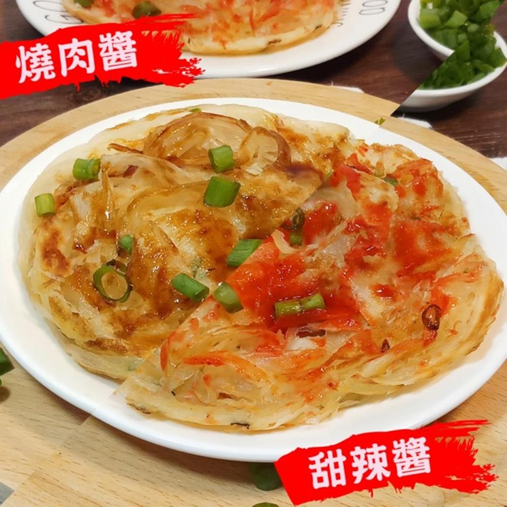 柴米夫妻 千層醬燒蔥油餅X4盒(燒肉/甜辣)兩種口味任選