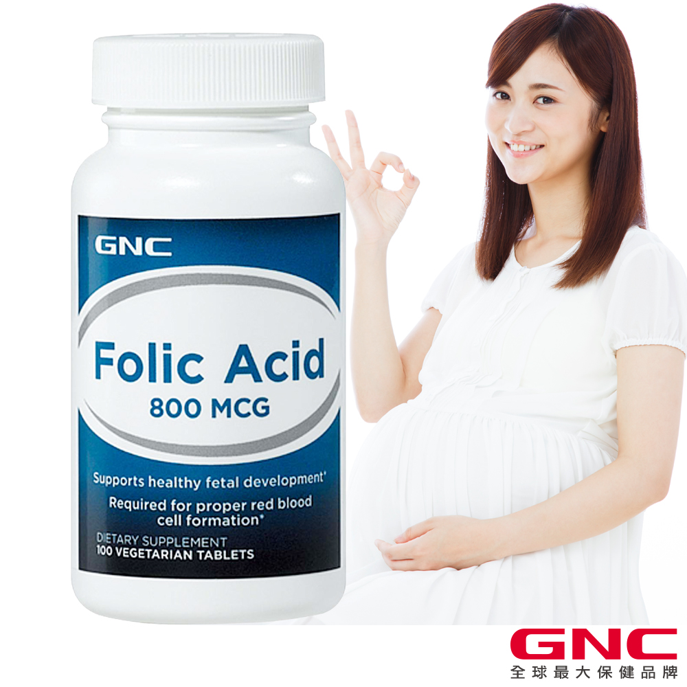GNC健安喜 孕養調理 葉酸800食品錠 100錠
