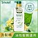 Timotei 蒂沐蝶 茶樹清爽植萃洗髮精 500g product thumbnail 1