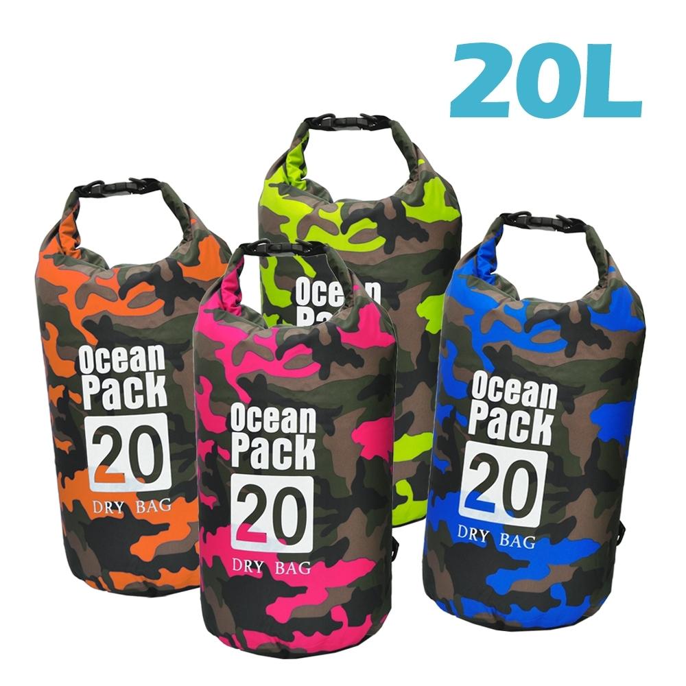 旅行戶外 迷彩防水袋 漂流袋 防水盥洗袋 -20L (4色可選) -快速到貨