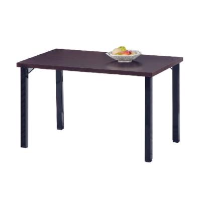 H&D 卡哇伊4尺胡桃餐桌