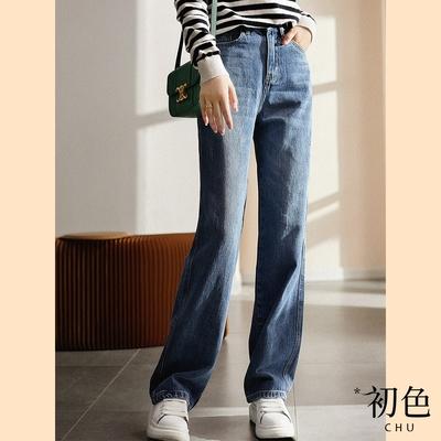 初色  顯瘦長腿牛仔褲-共2色-(M-2XL可選)