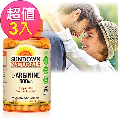 Sundown日落恩賜 特極精胺酸x3瓶(90粒/瓶)