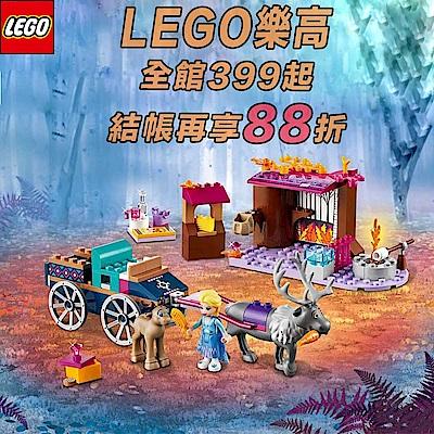 [結帳享88折] 樂高LEGO 新品上市 全館$399起
