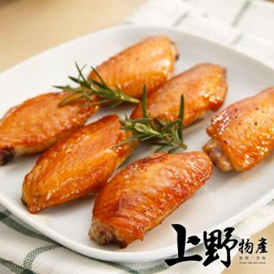 (烤肉任選899)【上野物產】台灣土雞 義大利田園胖胖翅(500g±10%/包) x1包