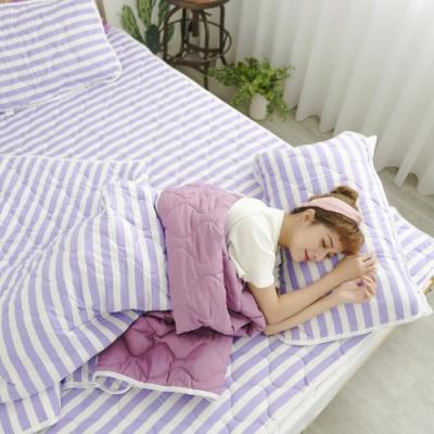 Adorar 平單式針織親水涼感枕墊2入-紫(43x75cm)