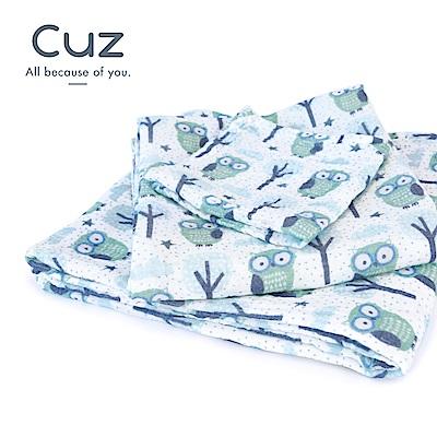 【Cuz】貓頭鷹踩點(紗布巾)115cm
