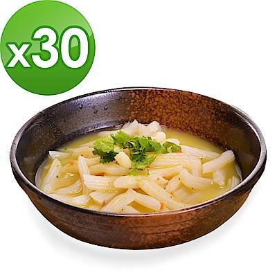 樂活e棧 低卡蒟蒻麵 義大利麵+濃湯(共30份)