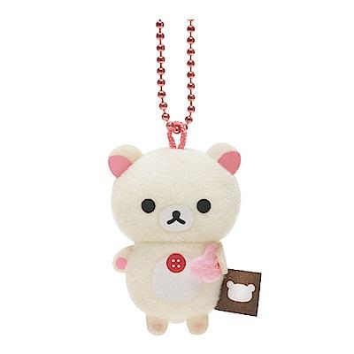 拉拉熊歡樂時光系列珠鏈掛飾。懶妹 San-X