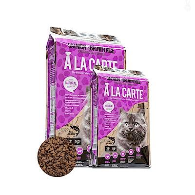 阿拉卡特全齡貓-鮭魚和益生菌配方7.5KG