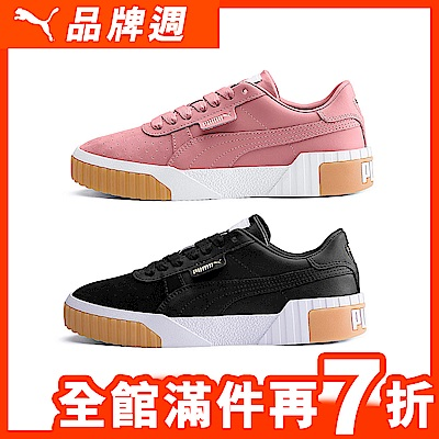 [時時樂限定]Cali Exotic Wn's 女性復古休閒鞋(兩色可選)