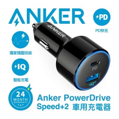 ANKER PowerDrive PD車用充電座 2PORT A2229 公司貨