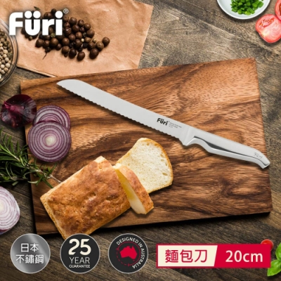 澳洲Furi 不鏽鋼麵包刀-20公分