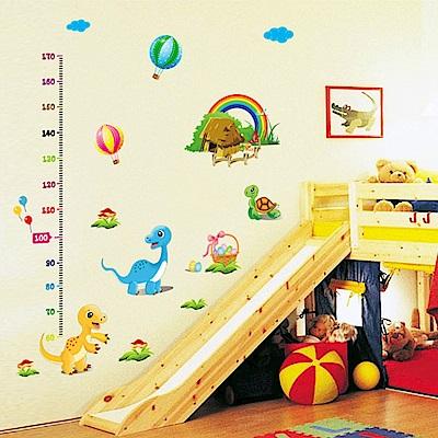 半島良品 DIY無痕壁貼-恐龍身高貼 AY9232 60x90cm